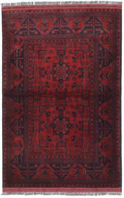 Afghan Khal Mohammadi matta RXZN531