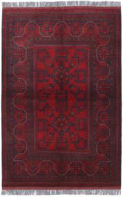 Afghan Khal Mohammadi matta RXZN532