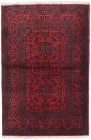 Afghan Khal Mohammadi rug RXZN533