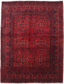 Tapis Afghan Khal Mohammadi RXZN517