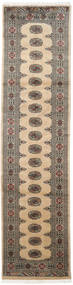 Pakistan Bokhara 3Ply Rug 76X306 Authentic  Oriental Handknotted Hallway Runner  Light Brown/Dark Beige (Wool, Pakistan)
