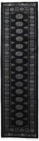 Pakistan Bokhara 3ply tapijt RXZN52