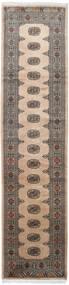 Pakistan Bokhara 3Ply Matto 74X314 Itämainen Käsinsolmittu Käytävämatto Vaaleanruskea/Tummanharmaa (Villa, Pakistan)