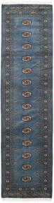 Pakistan Bokhara 3ply tapijt RXZN57