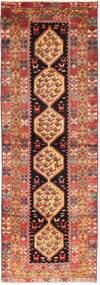 サべー 絨毯 AXVZZZO568