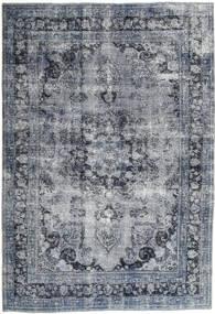 カラード ヴィンテージ 絨毯 AXVZZZO1052