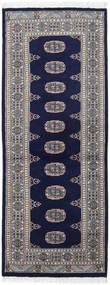 Dywan Pakistański Bucharski 2ply RXZN215