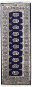 Pakistan Bokhara 2ply matta RXZN212