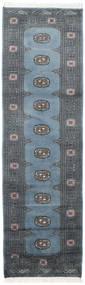 Pakistan Bokhara 2ply carpet RXZN199