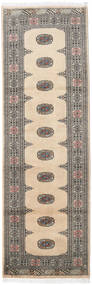 Pakistan Bokhara 3Ply Rug 80X254 Authentic  Oriental Handknotted Hallway Runner  Light Brown/Beige (Wool, Pakistan)