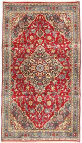 Kashmar carpet AXVZZZO557
