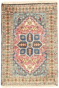 Ardebil carpet AXVZZZO554