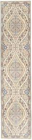 Nain tapijt AXVZZZY169
