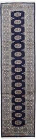 Pakistan Bokhara 2ply carpet RXZN326