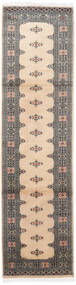 Pakistan Bokhara 2Ply Rug 79X307 Authentic  Oriental Handknotted Hallway Runner  Dark Grey/Dark Beige (Wool, Pakistan)
