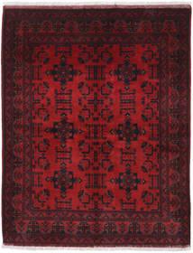 Afghan Khal Mohammadi teppe RXZN518