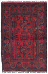 Afghan Khal Mohammadi rug RXZN513