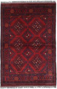 Dywan Afgan Khal Mohammadi RXZN511