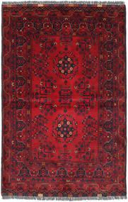 Tapis Afghan Khal Mohammadi RXZN506