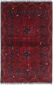 Dywan Afgan Khal Mohammadi RXZN504