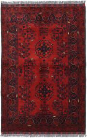 Afghan Khal Mohammadi-matto RXZN503