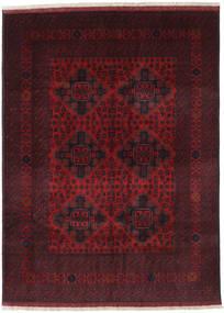 Tapis Afghan Khal Mohammadi RXZN556