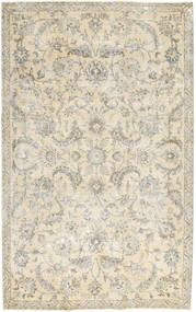 Tapis Colored Vintage AXVZZZO1473