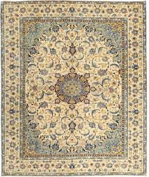 Keshan Patina carpet AXVZZZO124