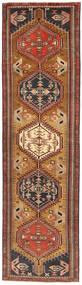 Ardebil Patina carpet AXVZZZO123