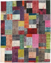 Patchwork carpet XCGZR1063