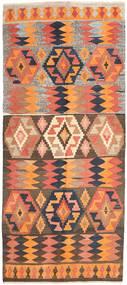 Kilim Fars carpet AXVZZZO960