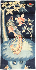 Tapis Chinese Antique Art Deco 1920 AXVZZZY196