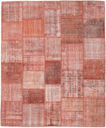 Patchwork Tapis 251X303 Moderne Fait Main Rose Clair/Marron Grand (Laine, Turquie)