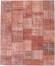 Patchwork Matto 250X298 Moderni Käsinsolmittu Vaaleanpunainen/Tummanpunainen Isot (Villa, Turkki)
