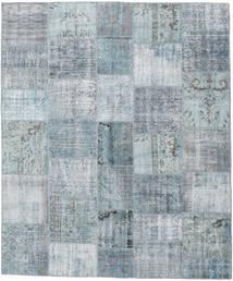 Patchwork carpet XCGZR630
