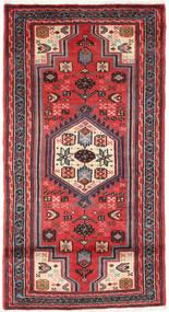 ハマダン 絨毯 TBZZZZZH112