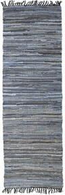 Sonja Jute - Denim Blue carpet CVD20264
