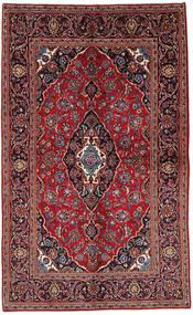 Keshan Rug 132X222 Authentic  Oriental Handknotted Dark Brown/Dark Red (Wool, Persia/Iran)