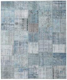Patchwork carpet XCGZR638