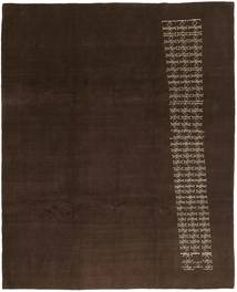 Loribaft Persia Rug 256X319 Authentic  Modern Handknotted Dark Brown Large (Wool, Persia/Iran)