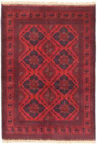 Afghan Khal Mohammadi Teppich ANM25