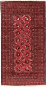 Afgán szőnyeg ANL153