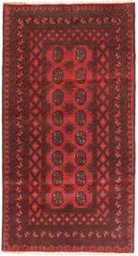 Dywan Afgan ANL133