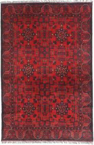 Afghan Khal Mohammadi-matto ANM130