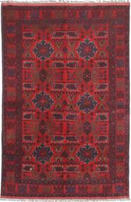 アフガン Khal Mohammadi 絨毯 ANM117