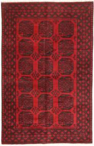 アフガン 絨毯 ANL314