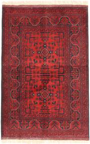 Afgán Khal Mohammadi szőnyeg ANM83