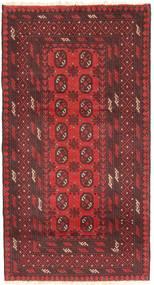 Afghan matta ANL137