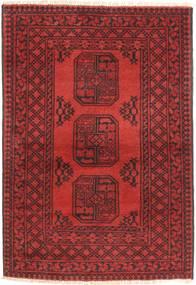 Afghan Teppich ANL107