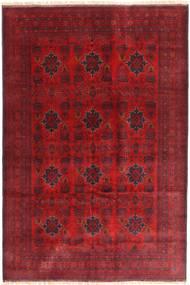 Afghan Khal Mohammadi carpet ANM227